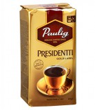 Кофе молотый Paulig Presidentti Gold Label (Паулиг Президентти Голд Лейбл ) 250г, вакуумная упаковка
